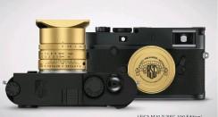 LEICA M10-P Kit ASC 100 EDITION