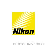 NIKON BL-5 AKKUFACHDECKEL f. EN-EL18(b)